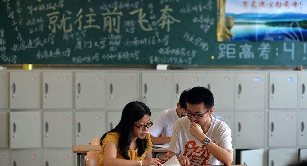 中国2018高考将于7日拉开帷幕 975万考生人数创近8年新高