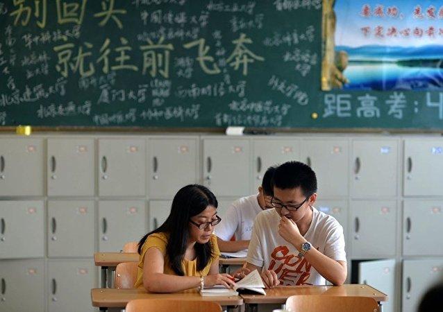 中國南開大學舉辦首屆俄語戲劇節