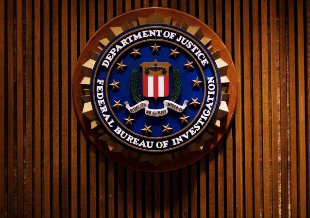 美國聯邦調查局