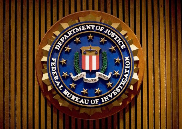 美聯邦調查局