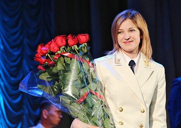 娜塔莉亞•波克隆斯卡婭
