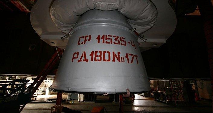 俄簽署關於2020年向美供應6台RD-180火箭發動機合同