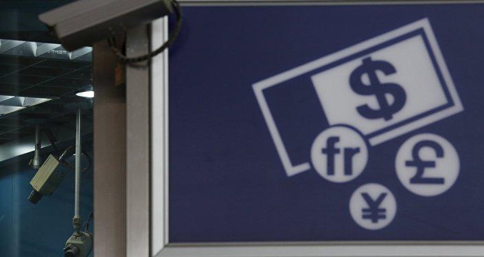"""俄央行行长称加密货币具有""""金融金字塔""""特征"""