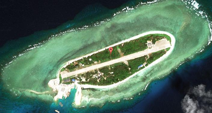 中華民國太平島