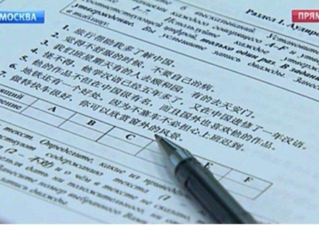 中文科目國家統一考試的測試 (資料圖片)