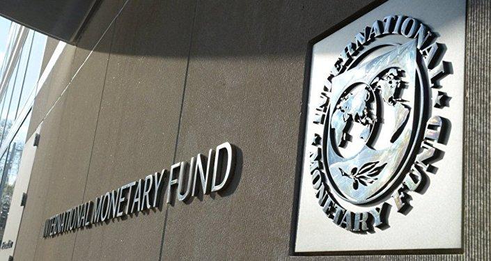 IMF:美国的关税措施可令全球GDP下降1.5%