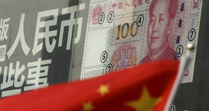 媒體:順豐快遞創始人成大中華區第三大富豪