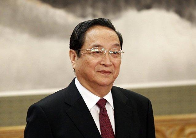 中共中央政治局常委、全国政协委员会主席俞正声