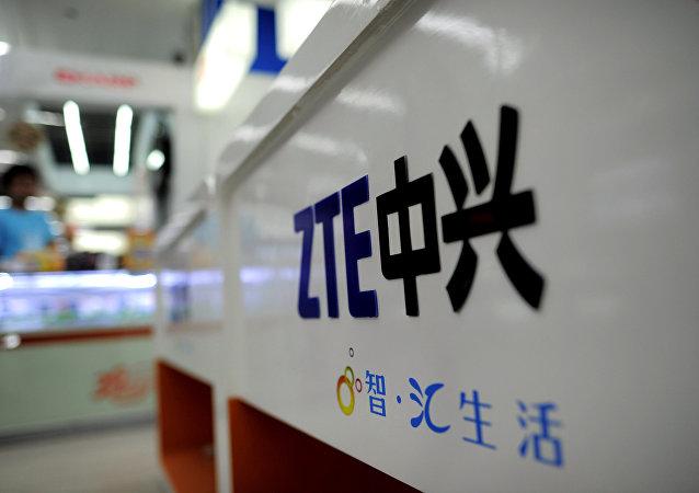 中国中兴通讯公司