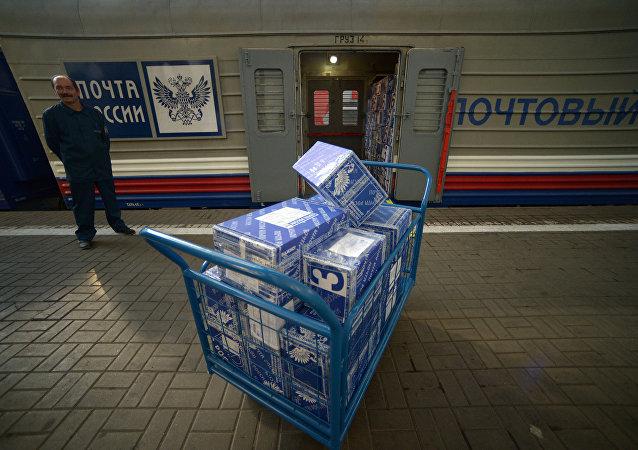 俄邮政将在年底前开通北京与莫斯科间的邮政专列
