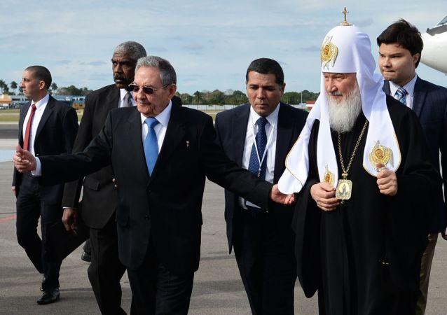 古巴领导人:俄东正教大牧首与罗马教皇会晤证明古巴渴望世界和平