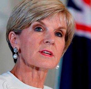 澳大利亞外長呼籲中國執行南海國際仲裁裁決