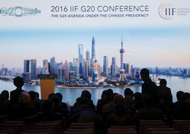 G20公报草案:G20国家商定加大反恐怖主义融资力度
