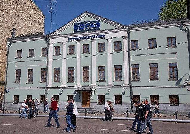 俄羅斯保險公司SOGAZ已在中國註冊