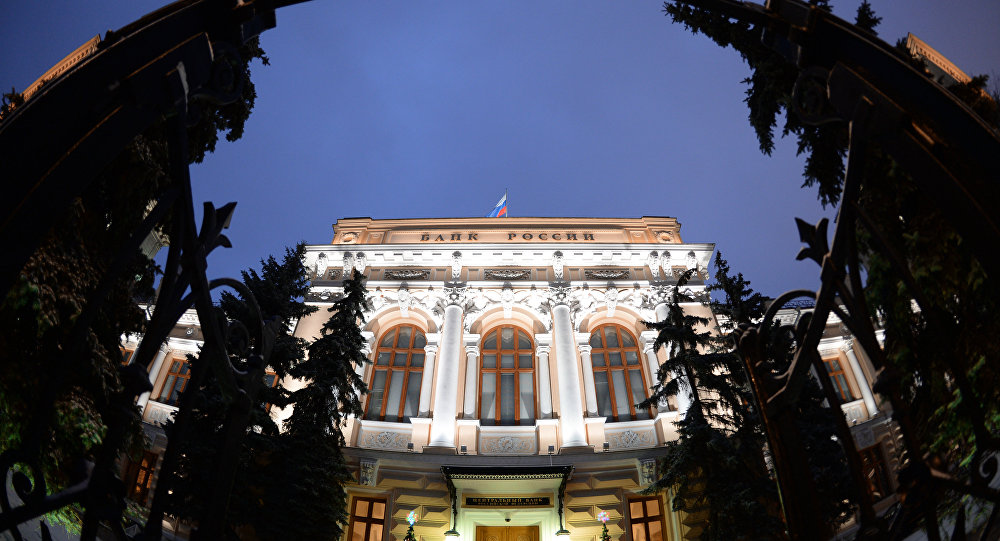 俄央行:截至12月28日俄国际储备为4669亿美元