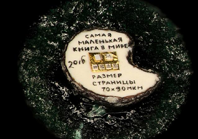 一名西伯利亞人用罌粟粒做出世界上最小的書