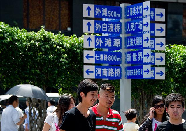 中國國家發改委:中國經濟轉向中高速增長對促進就業帶來一定挑戰