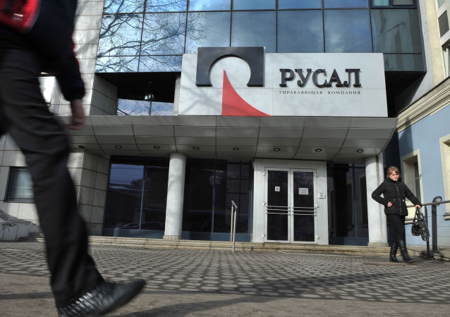 美財長:對俄鋁制裁旨在使傑里帕斯卡所持的股比例降至50%