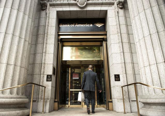 美國銀行預測1998年全球危機重演