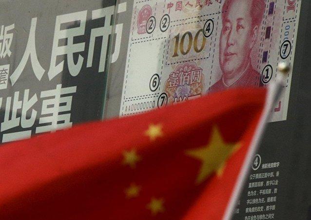 美国政府已减轻对包括中国在内的亚洲国家的货币政策批评