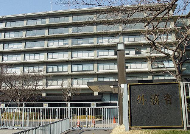 日本外务省