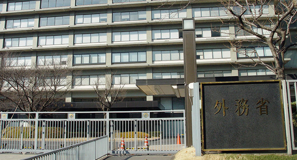 日本外務省