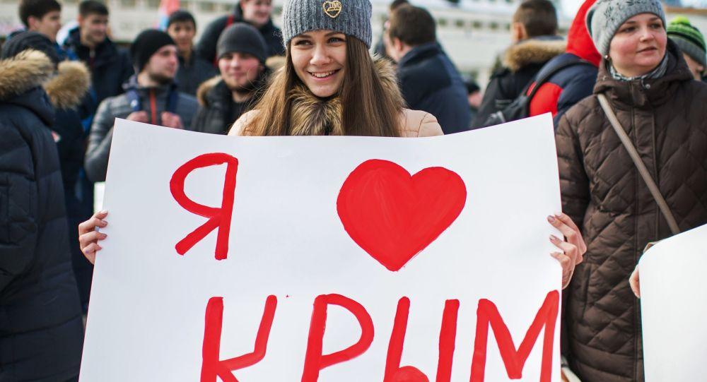 俄議會上院通過確立克里米亞等地加入俄羅斯帝國日法律
