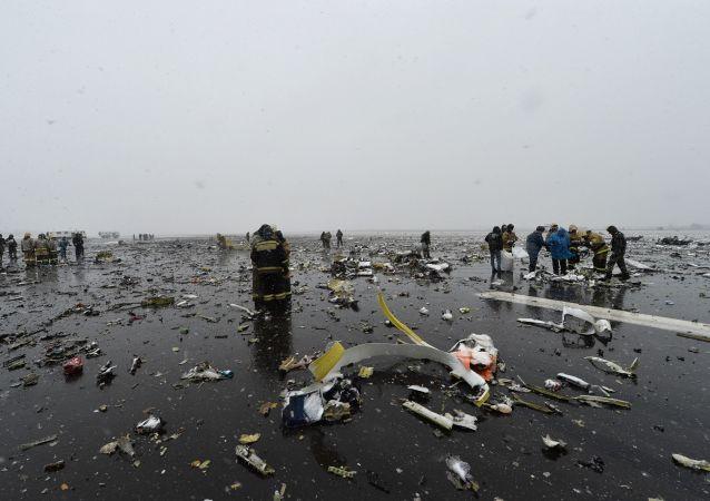 俄紧急情况部:顿河畔罗斯托夫空难现场搜救工作结束