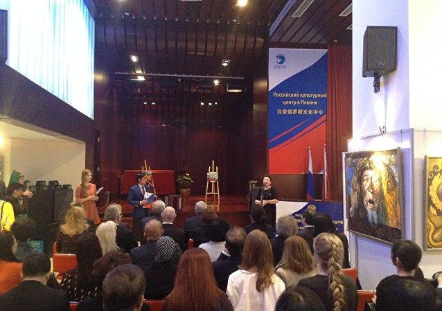 《絲綢之路》作品展覽開幕式3月21日晚在北京俄羅斯文化中心舉行