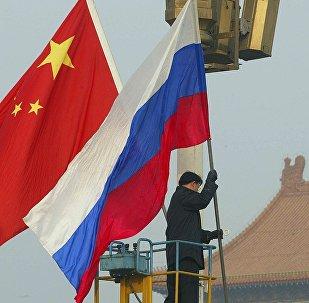 俄媒:吉林省正扩大与俄罗斯的合作