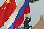 俄驻华大使:俄中友好条约签署15年来仍具现实意义