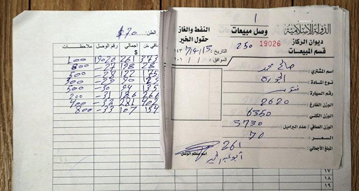 「伊斯蘭國」出售石油的收據
