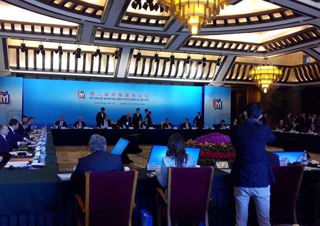 俄SPB TV公司签署中国电视频道全球转播协议