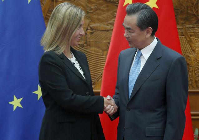 歐盟外長莫蓋里尼會見中國外長王毅 (資料圖片)