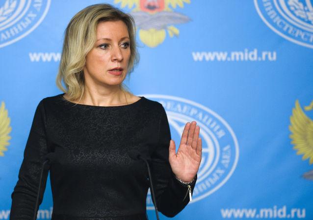 扎哈罗娃:西方在萨夫琴科案采取的所有行动都是宣传