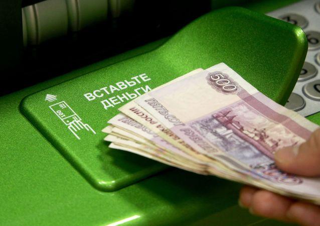 俄储蓄银行副董事长:车臣洗钱系统被清除
