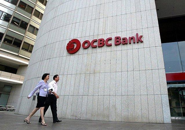 新加坡華僑銀行3.2億美元收購巴克萊銀行香港和新加坡分支機構
