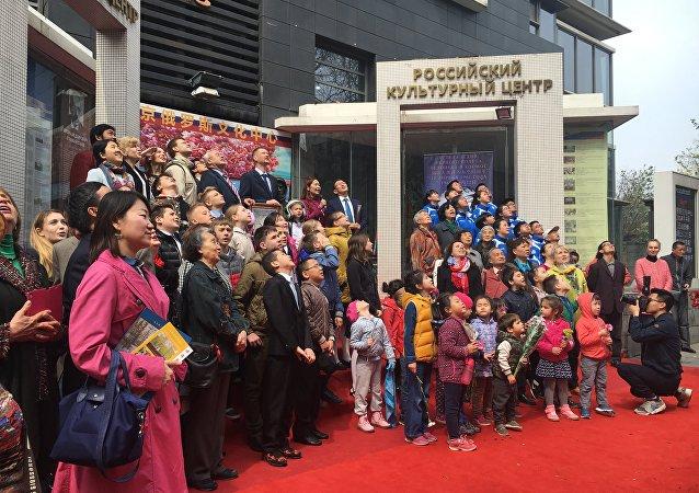 北京俄羅斯文化中心舉辦活動慶祝宇航日