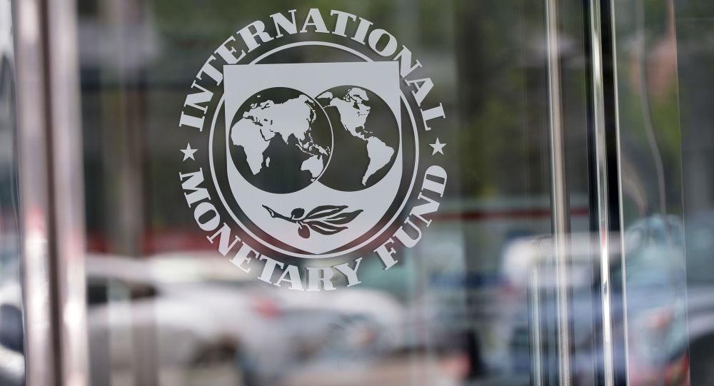 Логотип Международного валютного фонда в Вашингтоне