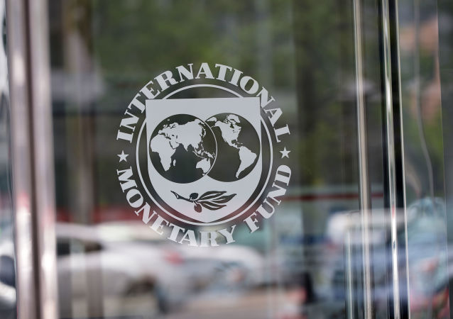 IMF称石油价格、保护主义以及地缘政治是发展中国家市场的主要风险