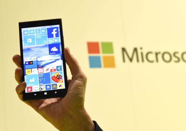 Windows 10系统