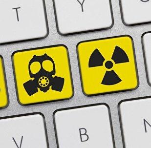 「打擊核恐怖主義全球倡議」研討會在京舉行