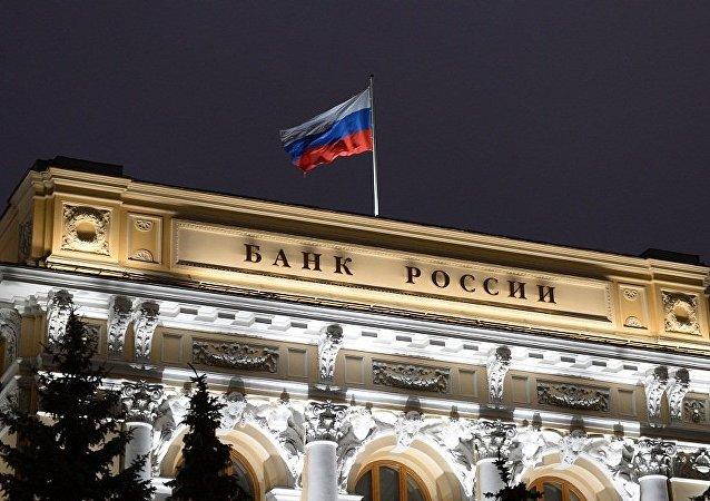 俄央行將關鍵利率上調0.25%至7.75%
