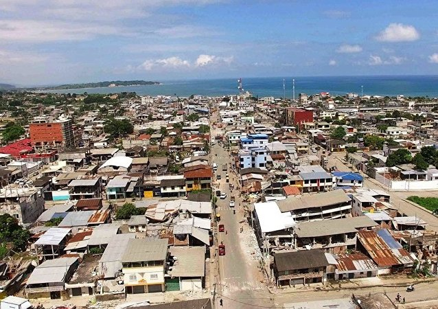 厄瓜多尔和欧亚经济委员会达成合作协议