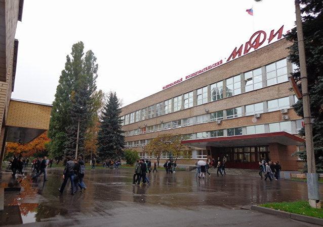 俄罗斯将开设核技术管理学院