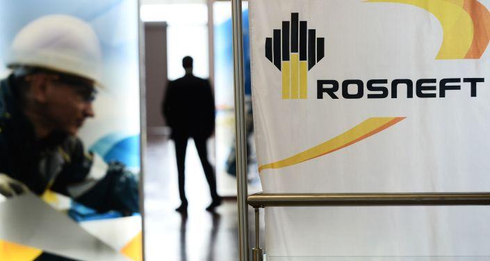 俄石油讨论向中国华信出售股份事宜