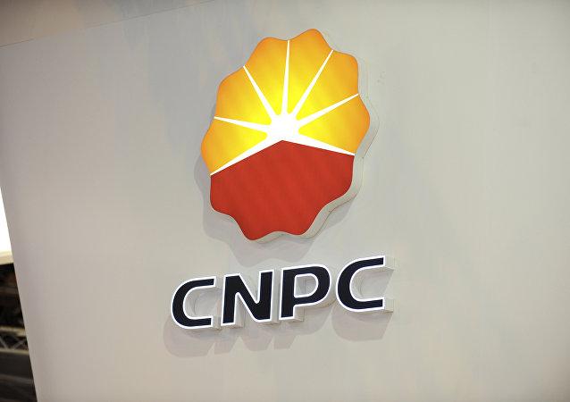 中石油依然希望参与俄罗斯大陆架开发项目