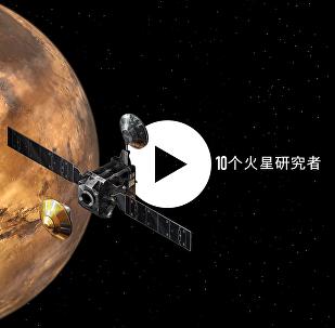10個火星研究者