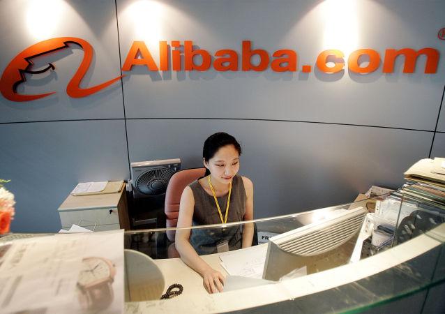 阿里巴巴子公司融資資金創電子商務業投資記錄