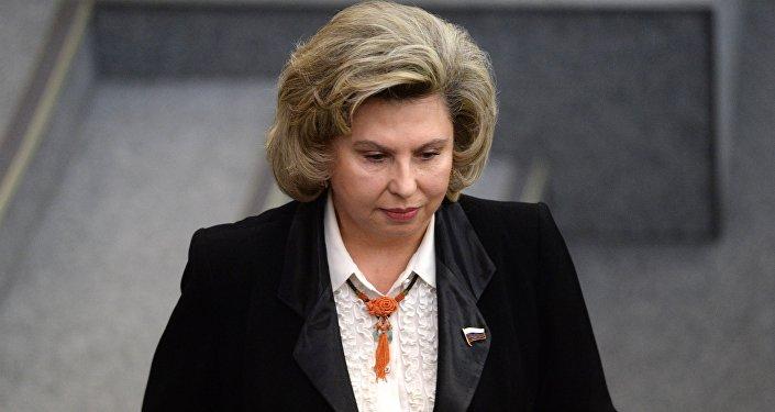 塔季扬娜•莫斯卡利科娃